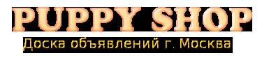 PUPPY SHOP